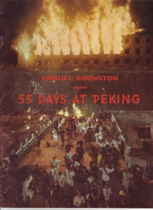 Souvenir Brochure 55 Days at Peking web